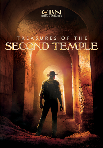 Treasures of the Second Temple Cover Image