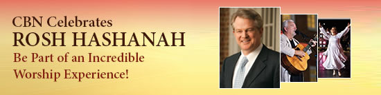 Rosh Hashanah: A Trumpet Call Into God's Presence