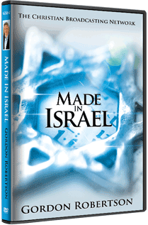 DVD Cover for Made In Israel Documentary