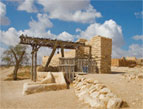 Ancient Beersheba well