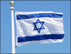 names of God Devotion flag of Israel